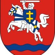 Herb Powiatu Puławskiego