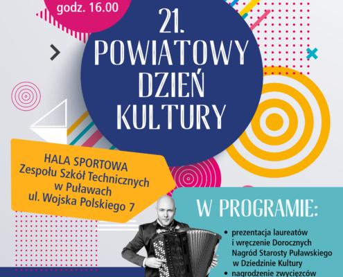plakat PDK 2021